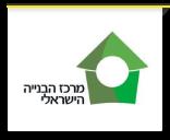מרכז הבניה הישראלי