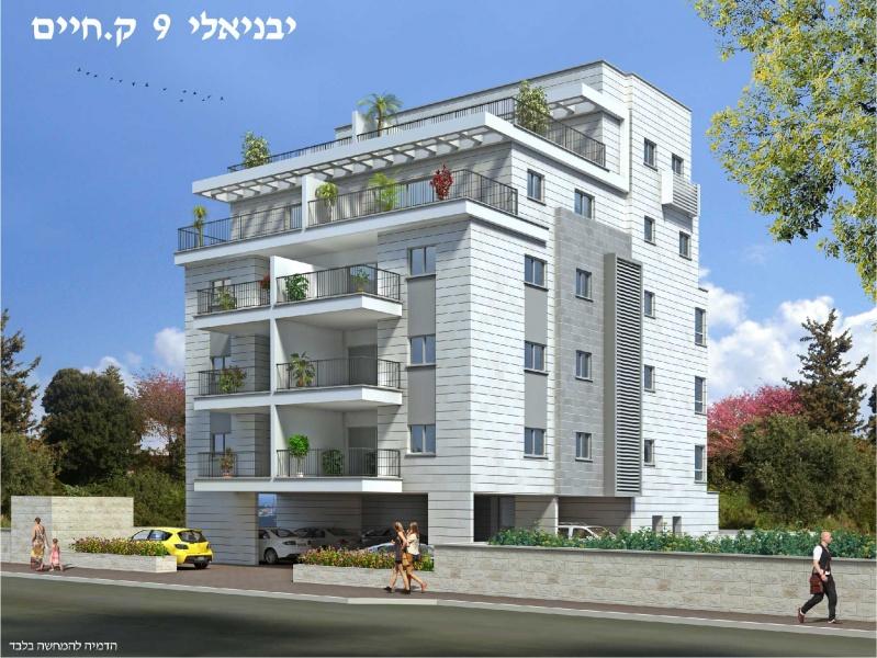 יבניאלי 9, ק.חיים - דירות למכירה בקרית חיים מזרחית